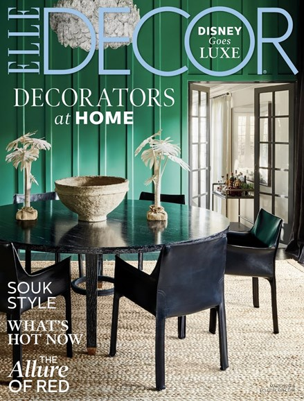 ELLE DECOR Cover - 3/1/2018