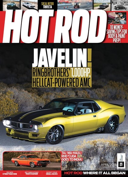 Hot Rod Cover - 4/1/2018