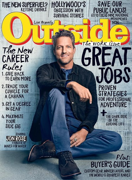 Outside Cover - 3/1/2018