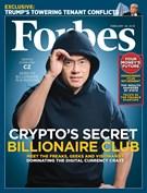 Forbes Magazine 2/28/2018