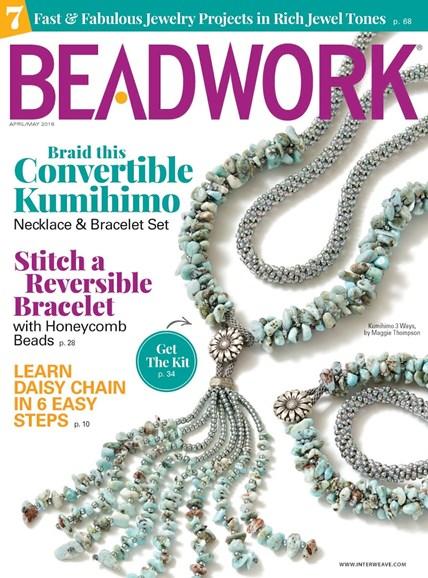 Beadwork Cover - 4/1/2018