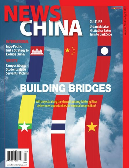 News China Cover - 4/1/2018