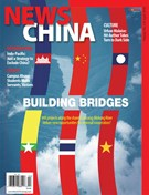News China Magazine 4/1/2018