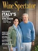 Wine Spectator Magazine 4/30/2018