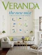 Veranda Magazine 3/1/2018