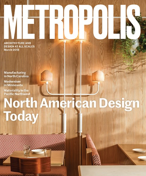 Metropolis Cover - 3/1/2018