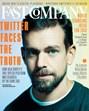 Fast Company Magazine | 5/2018 Cover