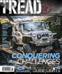 Tread | 1/2018 Cover