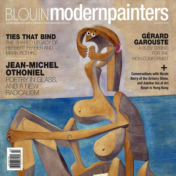 Blouin Modern Painters Cover - 3/1/2018