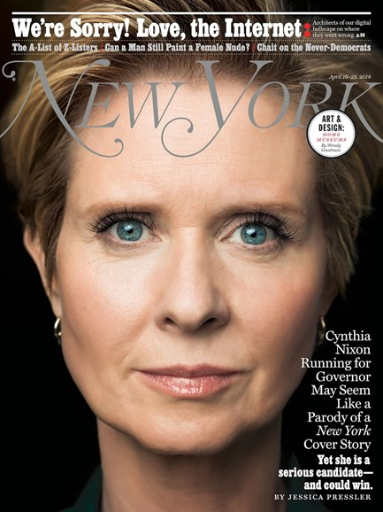 New York Magazine Cover - 4/16/2018
