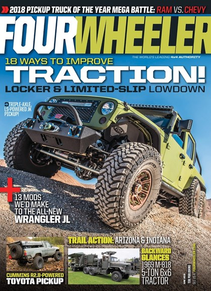 Four Wheeler Cover - 6/1/2018