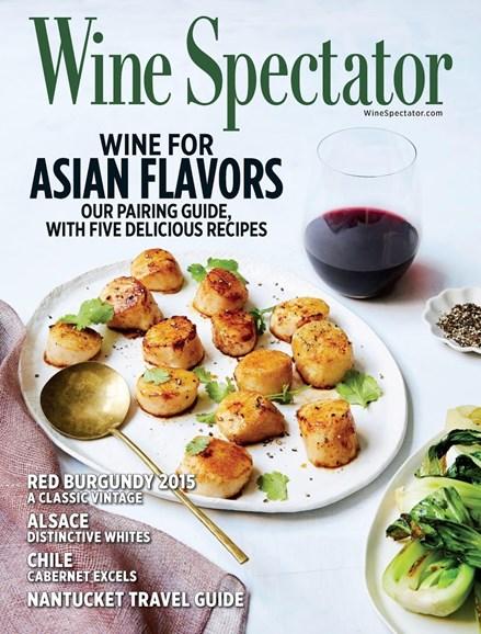 Wine Spectator Cover - 5/31/2018
