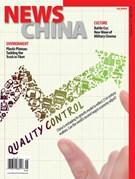 News China Magazine 5/1/2018