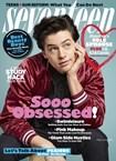 Seventeen Magazine | 5/1/2018 Cover