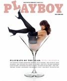 Playboy Magazine 5/1/2018