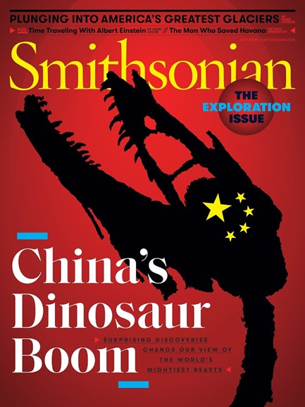 Smithsonian Cover - 5/1/2018