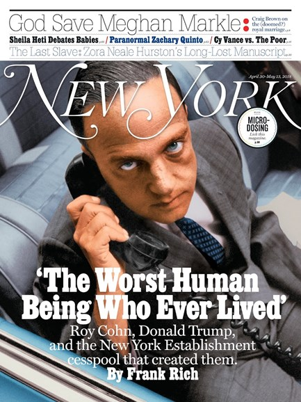 New York Magazine Cover - 4/30/2018