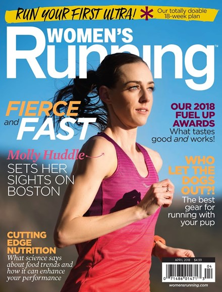 Women's Running Cover - 4/1/2018