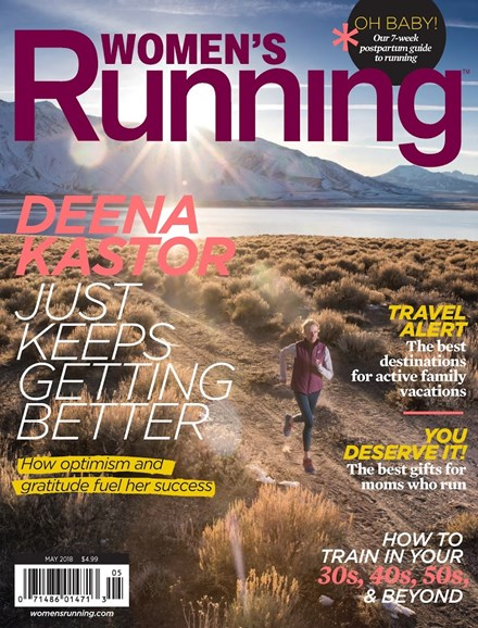 Women's Running Cover - 5/1/2018
