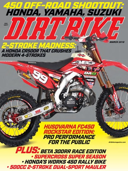 Dirt Bike Cover - 3/1/2018