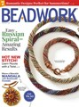 Beadwork Magazine | 6/2018 Cover