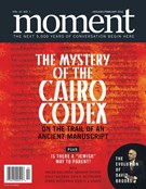 Moment Magazine 1/1/2016