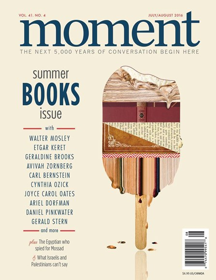 Moment Magazine Cover - 7/1/2016