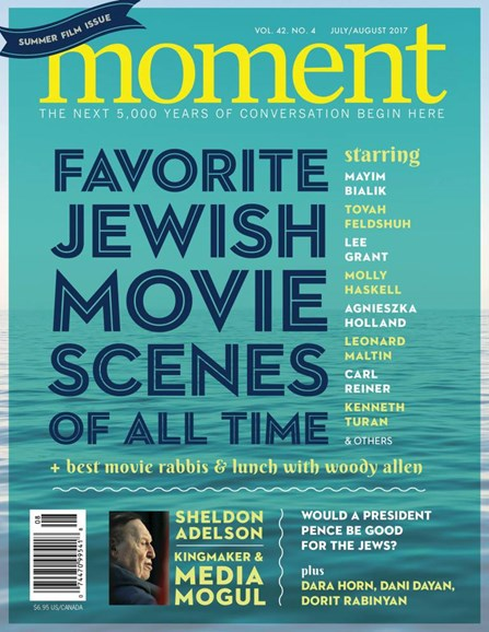 Moment Magazine Cover - 7/1/2017