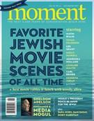 Moment Magazine 7/1/2017