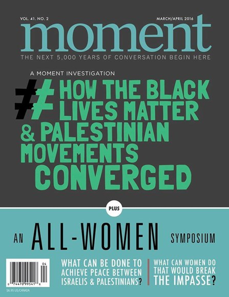 Moment Magazine Cover - 3/1/2016