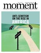 Moment Magazine 9/1/2017