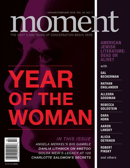 Moment Magazine Cover - 1/1/2018
