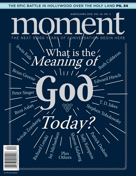 Moment Magazine Cover - 3/1/2018