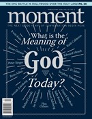Moment Magazine 3/1/2018