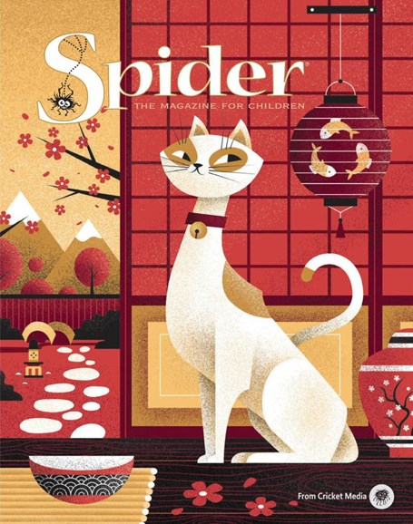 Spider Cover - 5/1/2018