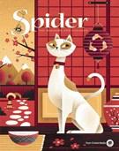 Spider Magazine 5/1/2018