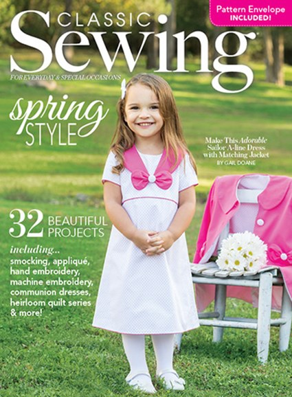 Classic Sewing Cover - 3/1/2018