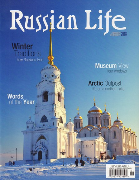 Russian Life Cover - 1/1/2018