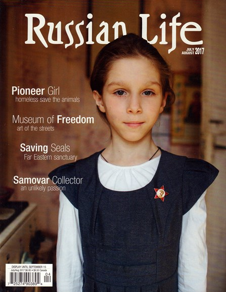 Russian Life Cover - 7/1/2017