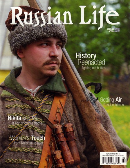 Russian Life Cover - 3/1/2018