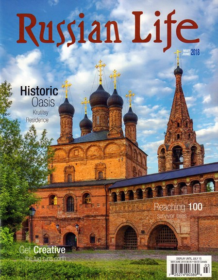 Russian Life Cover - 5/1/2018
