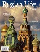 Russian Life Magazine 9/1/2017