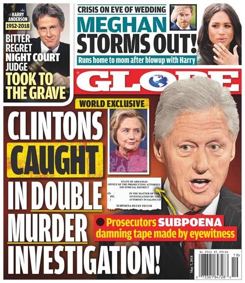 Globe Cover - 5/7/2018