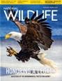 National Wildlife Magazine | 2/2018 Cover