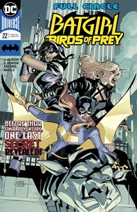 Batgirl and the Birds of Prey | 7/1/2018 Cover