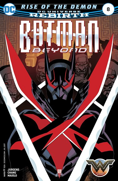 Batman Beyond Cover - 7/1/2017