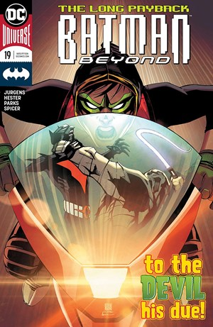 Batman Beyond | 6/1/2018 Cover