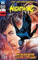 Nightwing Comic 4/15/2018