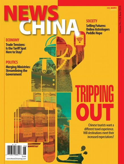 News China Cover - 6/1/2018