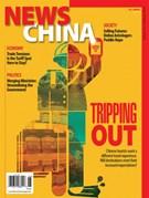 News China Magazine 6/1/2018